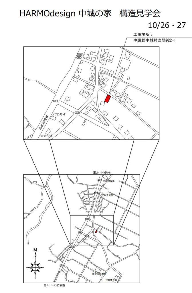 中城の家 案内図